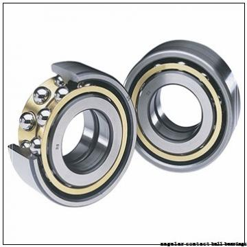 75 mm x 115 mm x 20 mm  NACHI BNH 015 angular contact ball bearings
