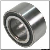 SNR R154.56 circle bearings